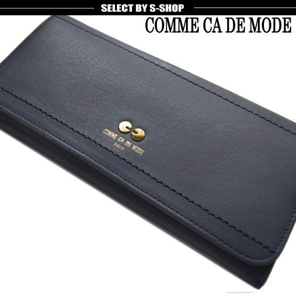 f13b19f83425 コムサデモードサック(COMME CA DE MODE SACS)◇新品 定価16.200円 レザー