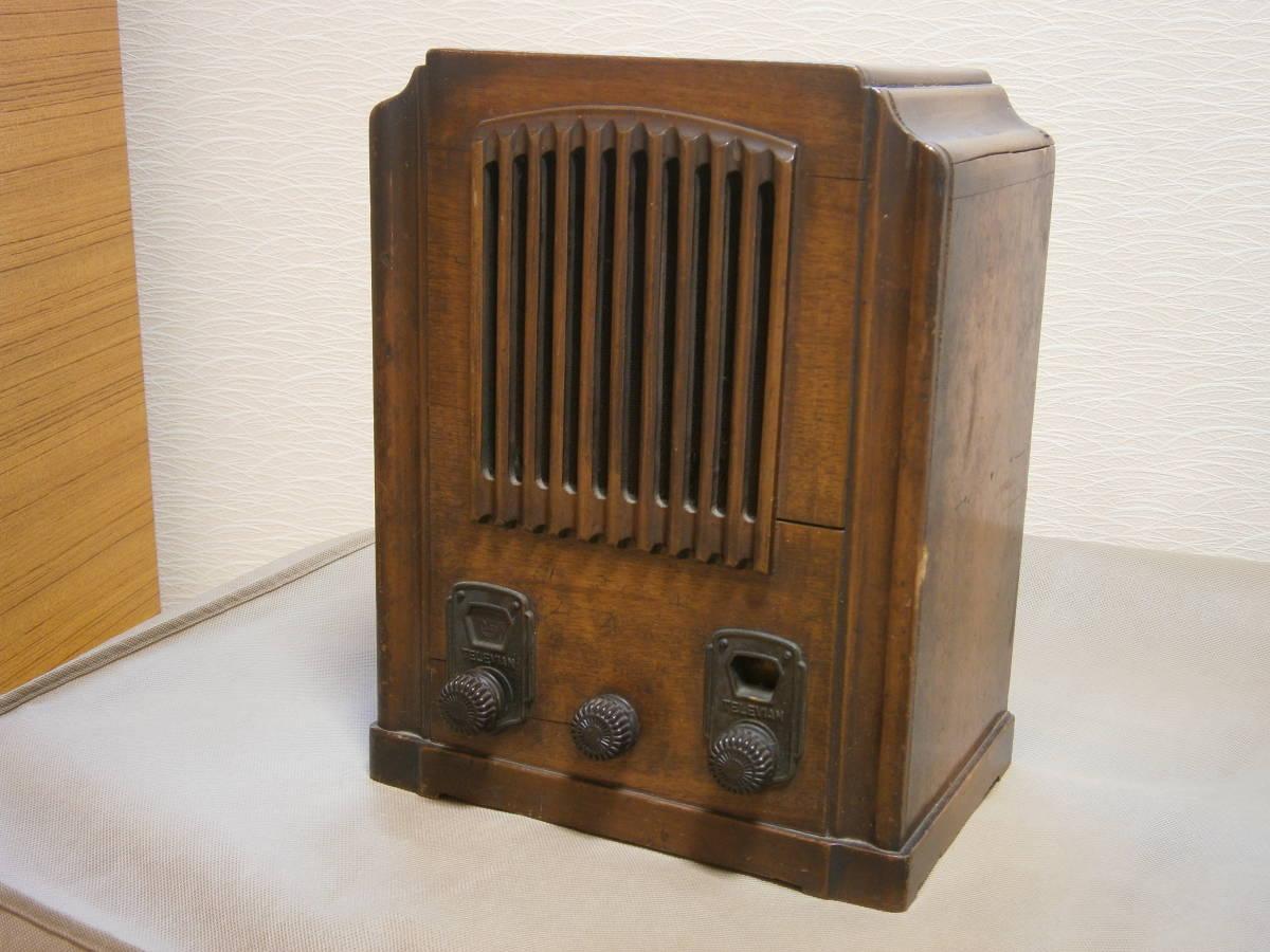テレビアン・山中電機の小型・縦型、戦前の並4ラジオ