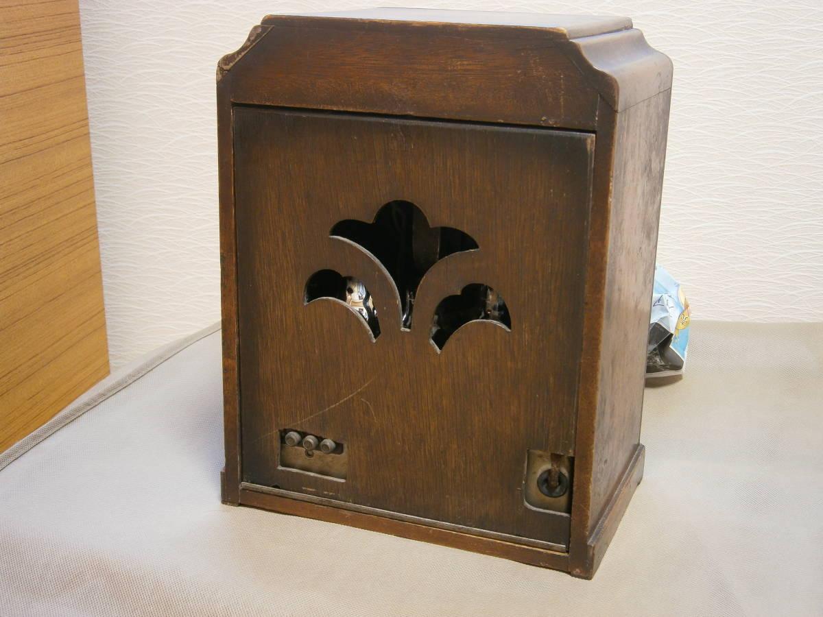 テレビアン・山中電機の小型・縦型、戦前の並4ラジオ_画像2