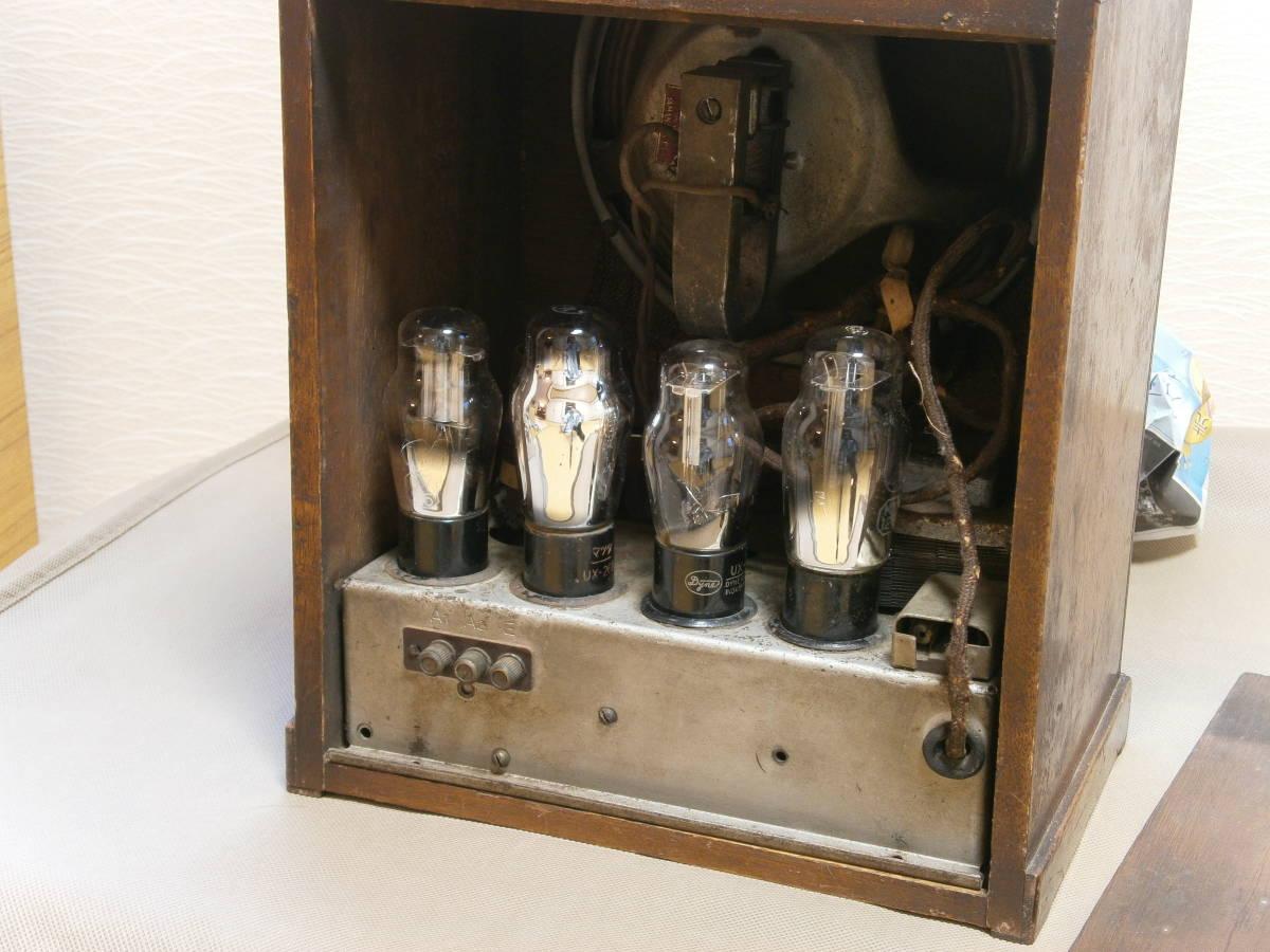 テレビアン・山中電機の小型・縦型、戦前の並4ラジオ_画像3