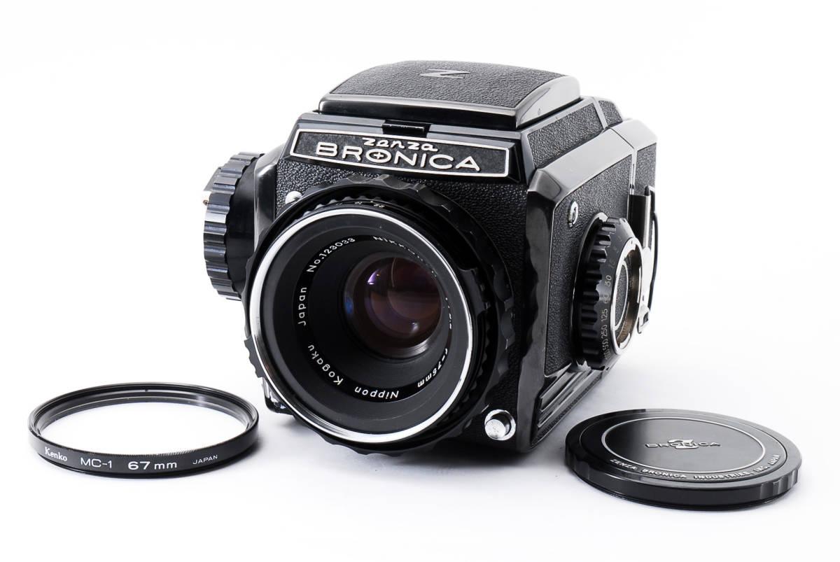 #298228 Zenzabronica ゼンザブロニカ S2 中判カメラ f/2.8 75mm /キャップ付き