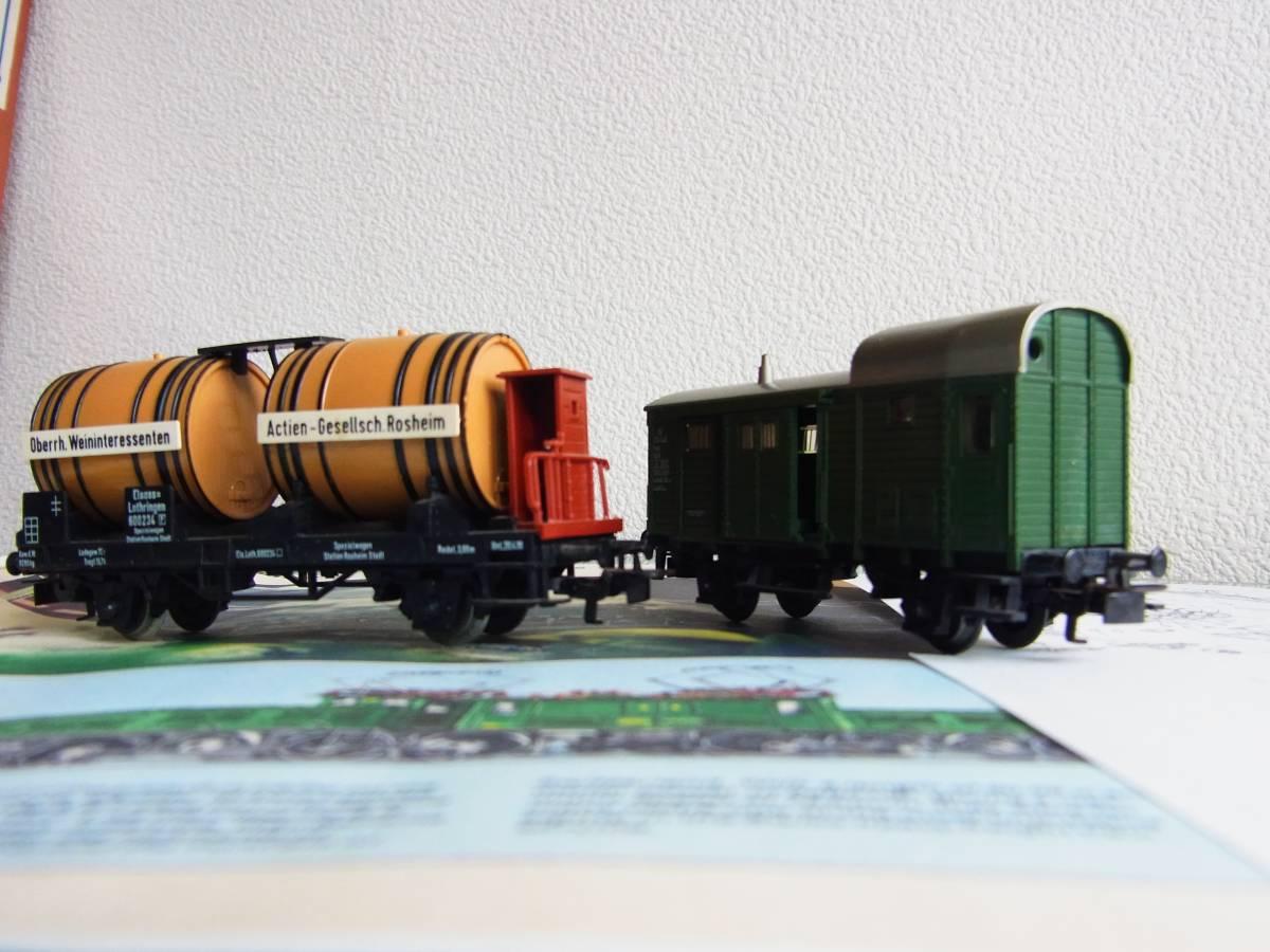"""Marklin・メルクリン#3056 SBB Be 6/8 """"Crocodile""""・クロコダイル電気機関車とサービス品貨車2台(完動・良品!)_画像8"""