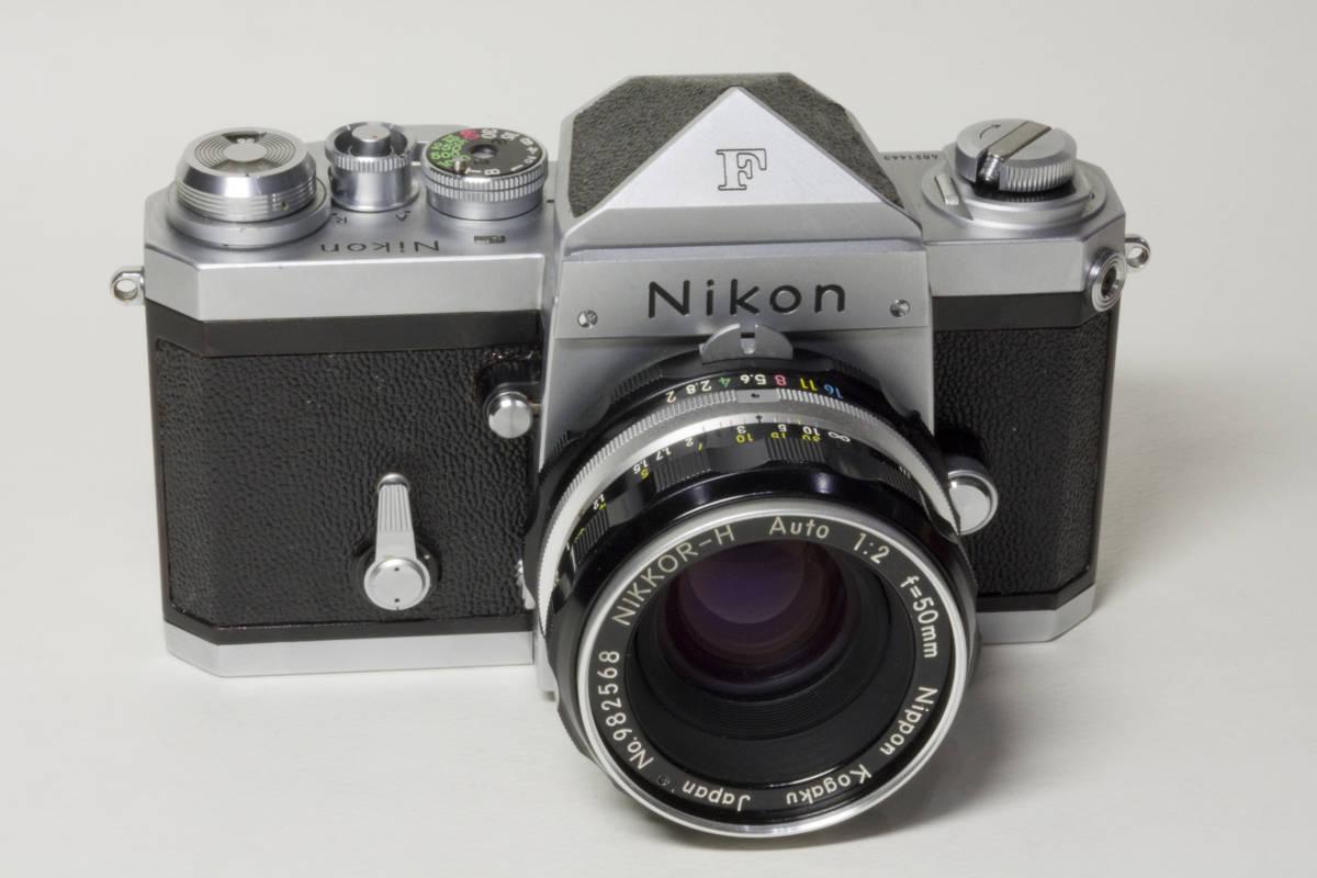 ニコンF アイレベル シルバー  Nikkor-H 50mm F1:2.0 動作確認品(これは美品です)