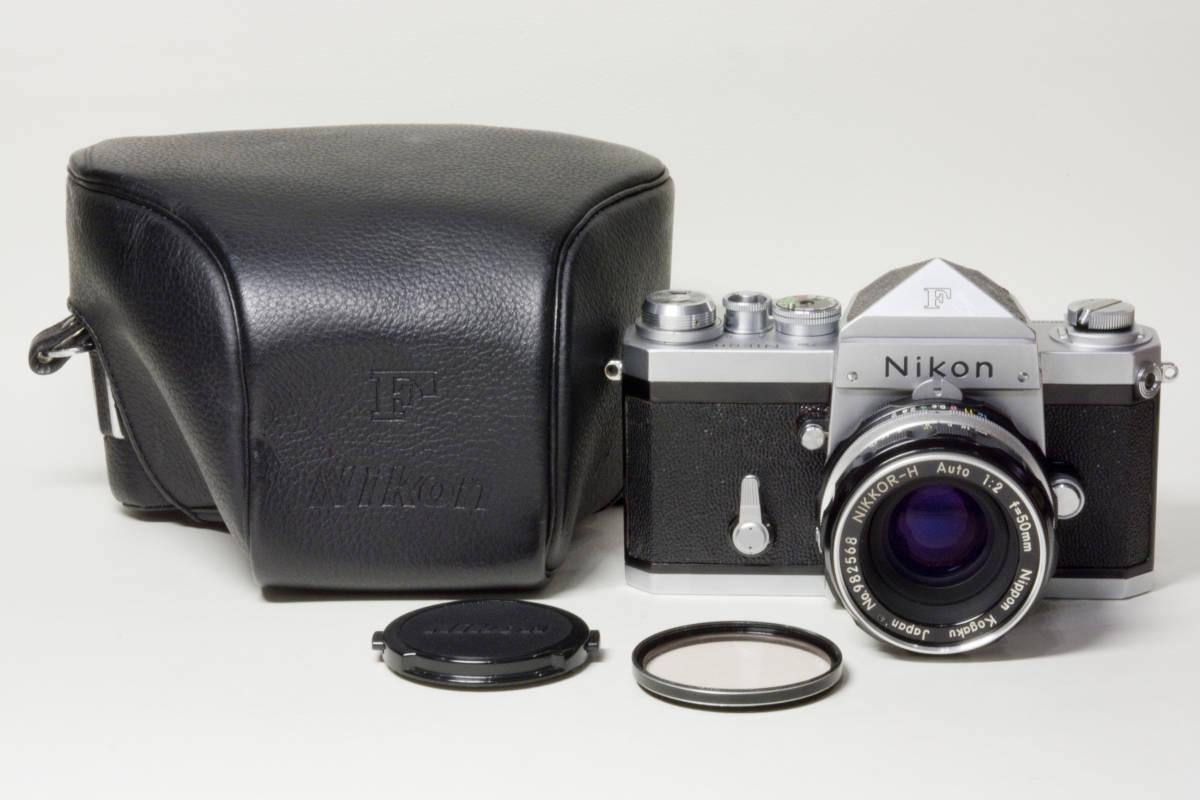 ニコンF アイレベル シルバー  Nikkor-H 50mm F1:2.0 動作確認品(これは美品です)_画像10