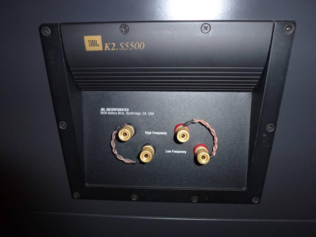 JBL ProjectK2 S5500  (なるべく引き取り、配送手配可能な方)_画像7