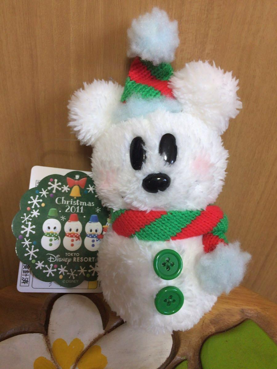 ディズニー クリスマス2011の値段と価格推移は?|28件の売買情報を集計