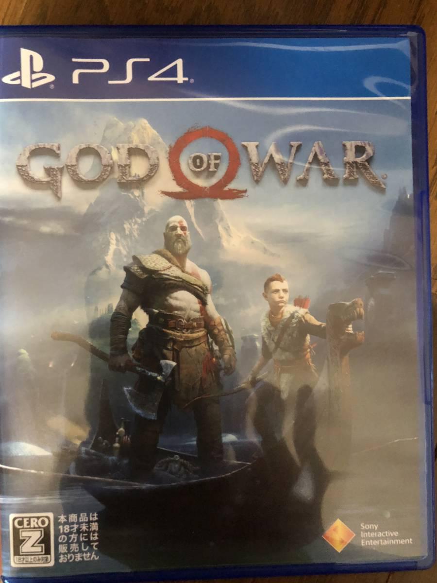 ゴッド・オブ・ウォー GOD OF WAR