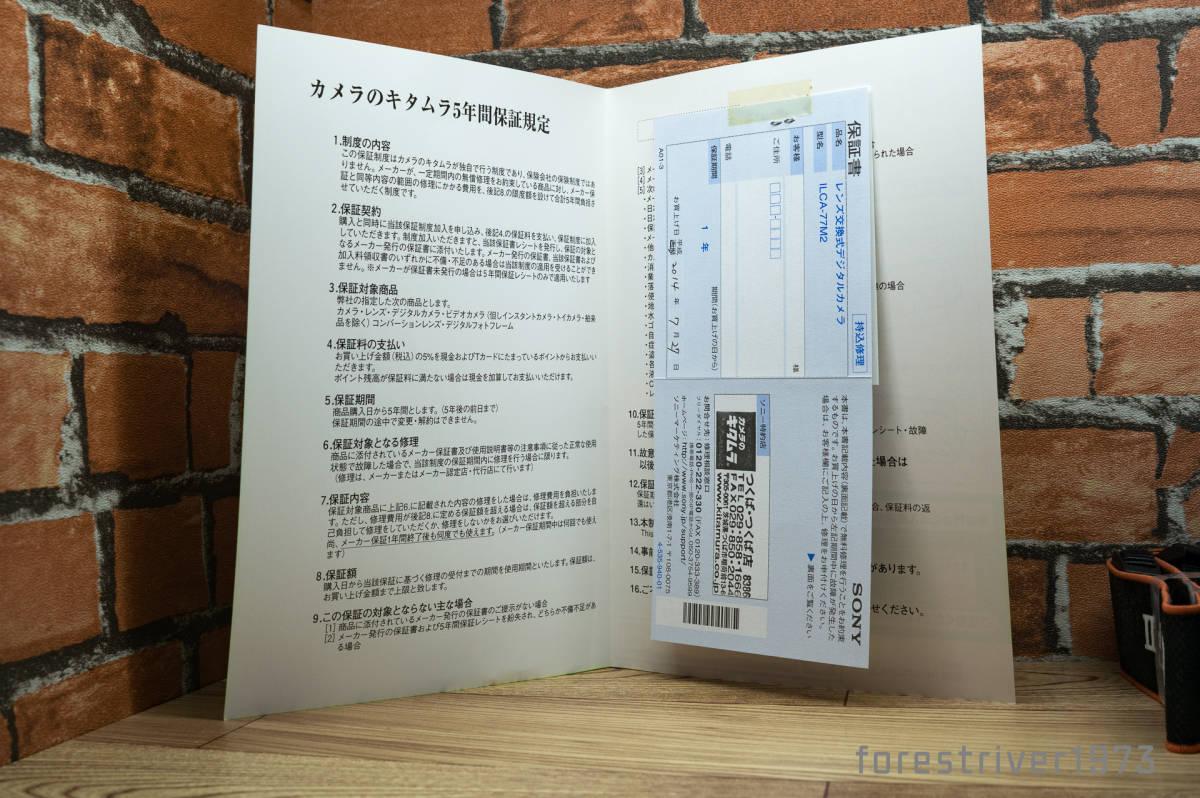 超美品 ソニー α77Ⅱ ILCA-77M2 ボディ SONY 元箱 バッテリ2個 保証付き _画像6