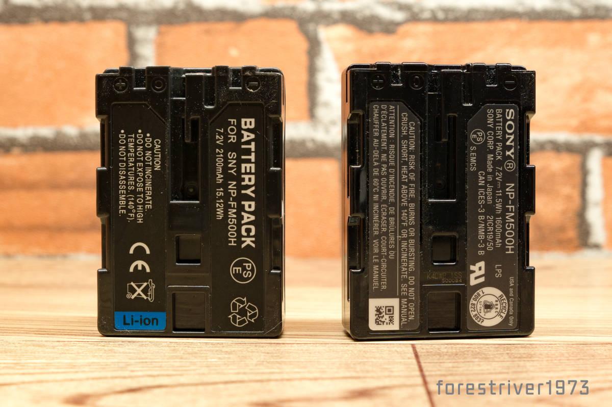 超美品 ソニー α77Ⅱ ILCA-77M2 ボディ SONY 元箱 バッテリ2個 保証付き _画像5