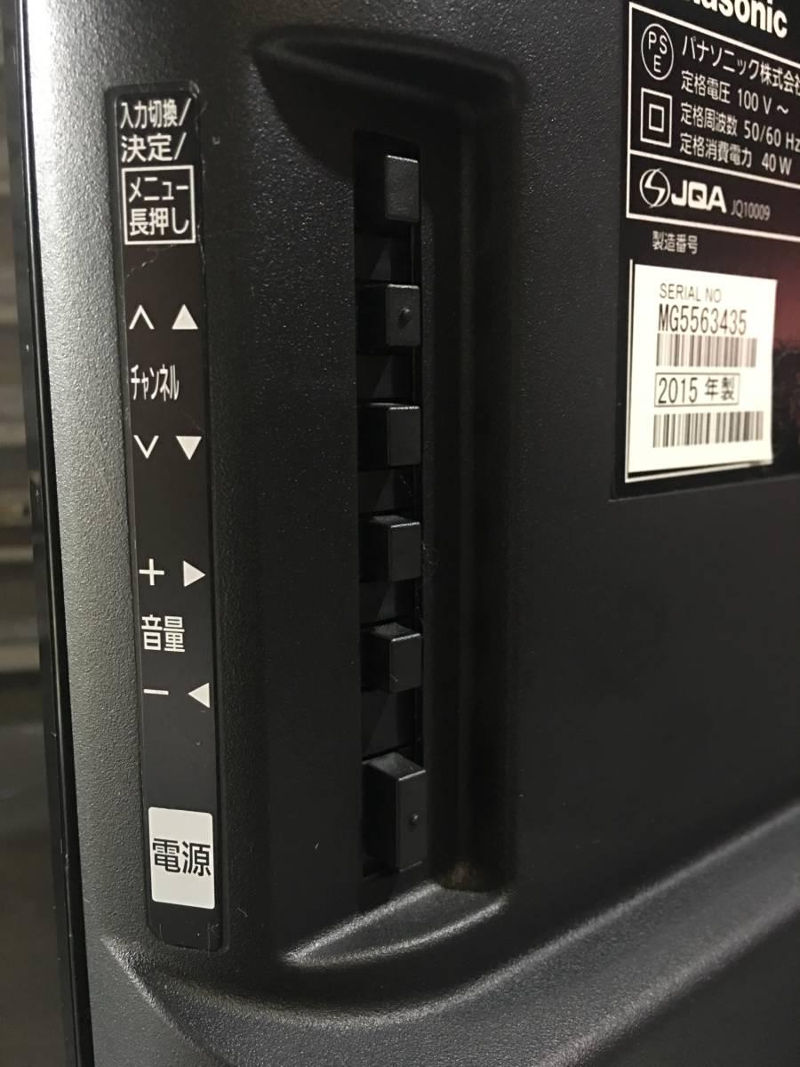 ★12000円売切り!Panasonic(パナソニック)VIERA 液晶テレビ TH-24C305 2015年製 中古美品 リモコン&新品アンテナケーブル(1m)付き!★_画像2