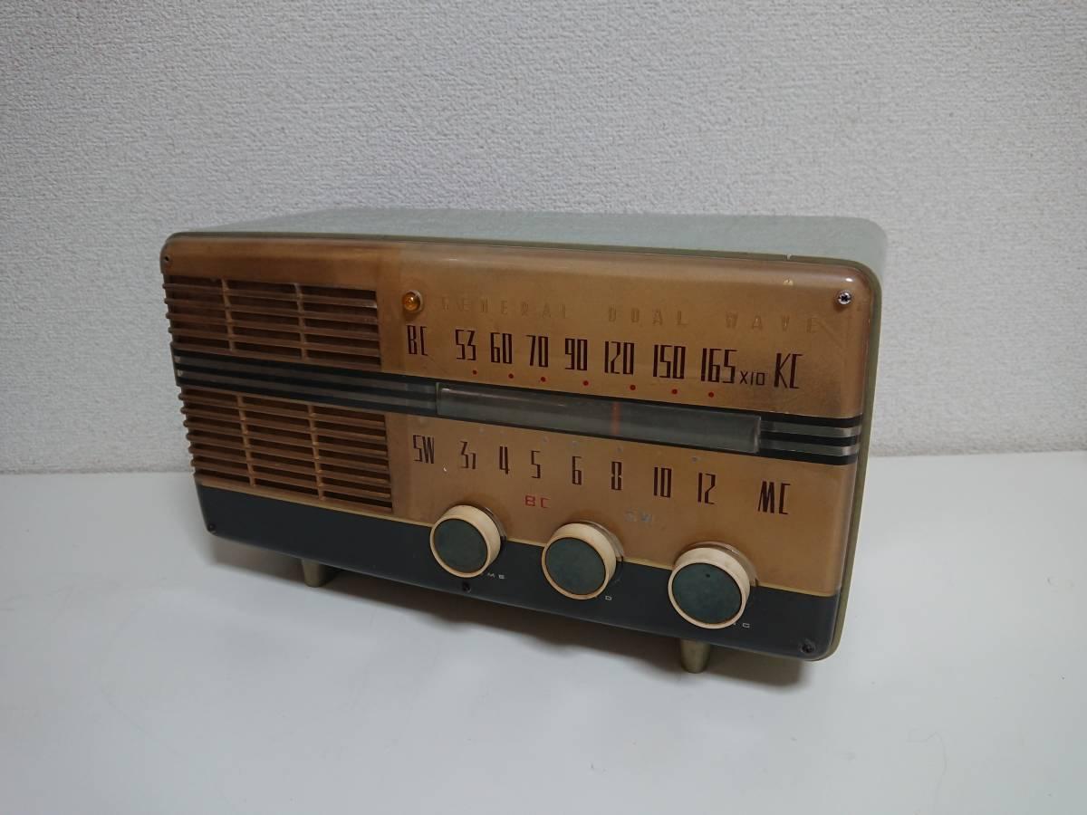 真空管ラジオ ゼネラル 5A106 ジャンク