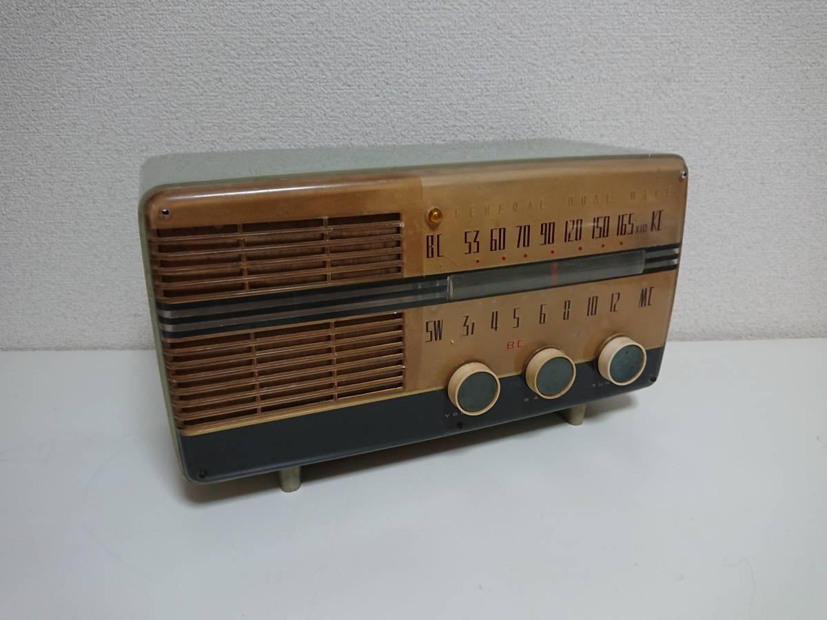 真空管ラジオ ゼネラル 5A106 ジャンク_画像3
