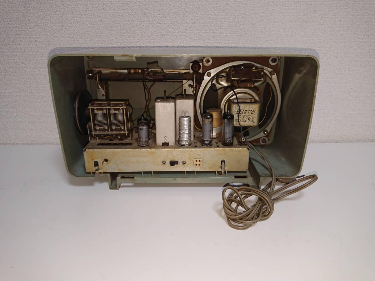 真空管ラジオ ゼネラル 5A106 ジャンク_画像5