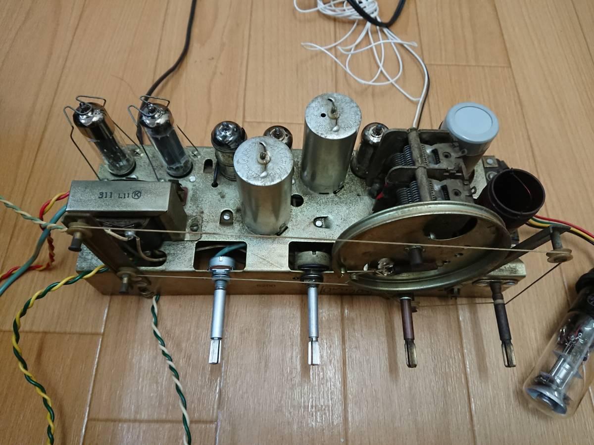 【整備済】 ナショナル 2スピーカー 真空管ラジオ GM-520 マジックアイ●受信様子動画有り●_画像7