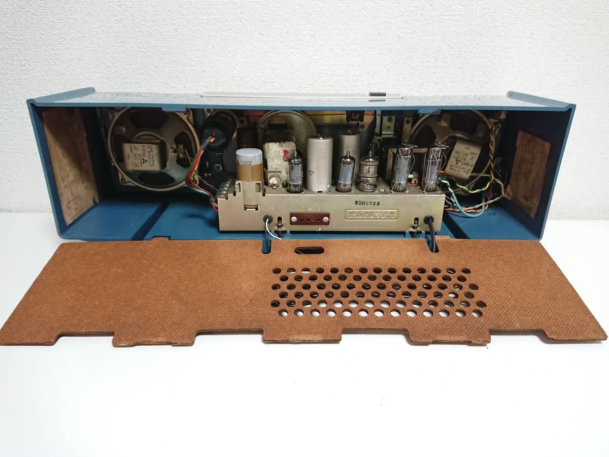 【整備済】 ナショナル 2スピーカー 真空管ラジオ GM-520 マジックアイ●受信様子動画有り●_画像5