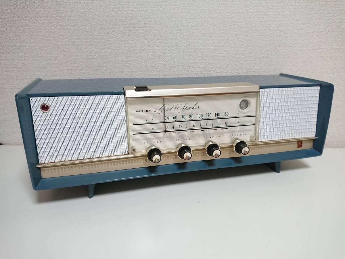【整備済】 ナショナル 2スピーカー 真空管ラジオ GM-520 マジックアイ●受信様子動画有り●_画像3