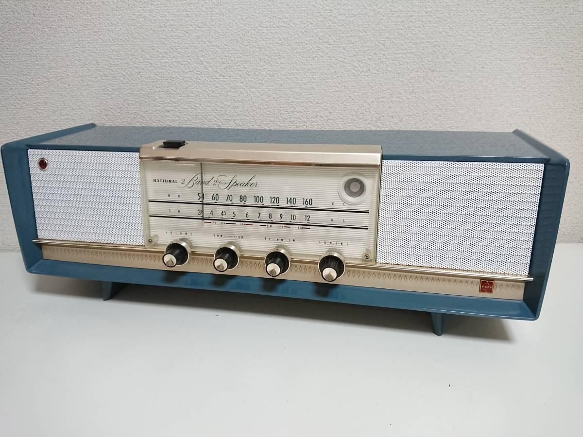 【整備済】 ナショナル 2スピーカー 真空管ラジオ GM-520 マジックアイ●受信様子動画有り●