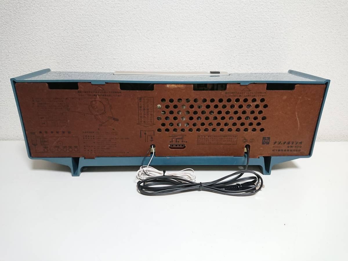 【整備済】 ナショナル 2スピーカー 真空管ラジオ GM-520 マジックアイ●受信様子動画有り●_画像6