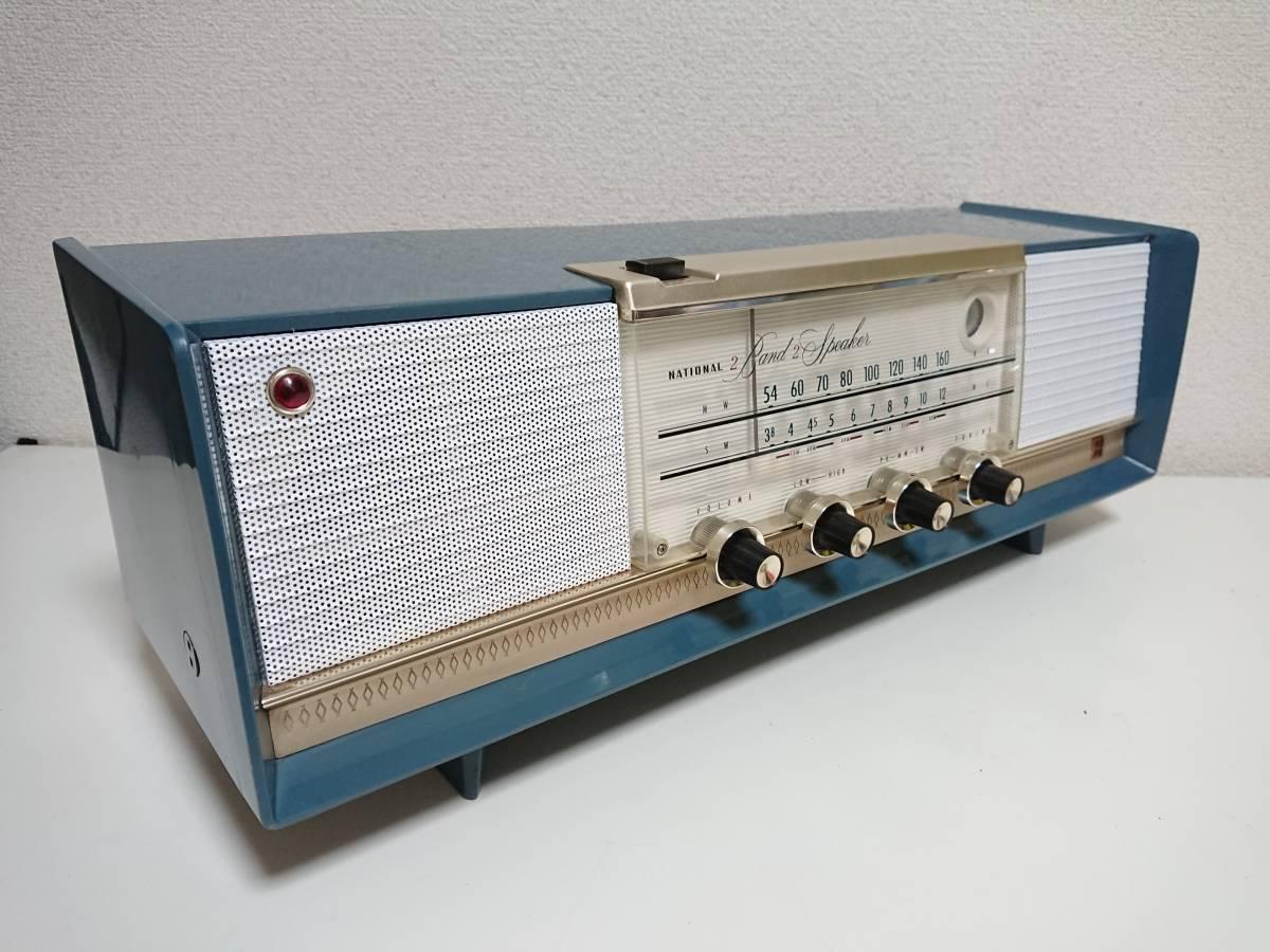 【整備済】 ナショナル 2スピーカー 真空管ラジオ GM-520 マジックアイ●受信様子動画有り●_画像4