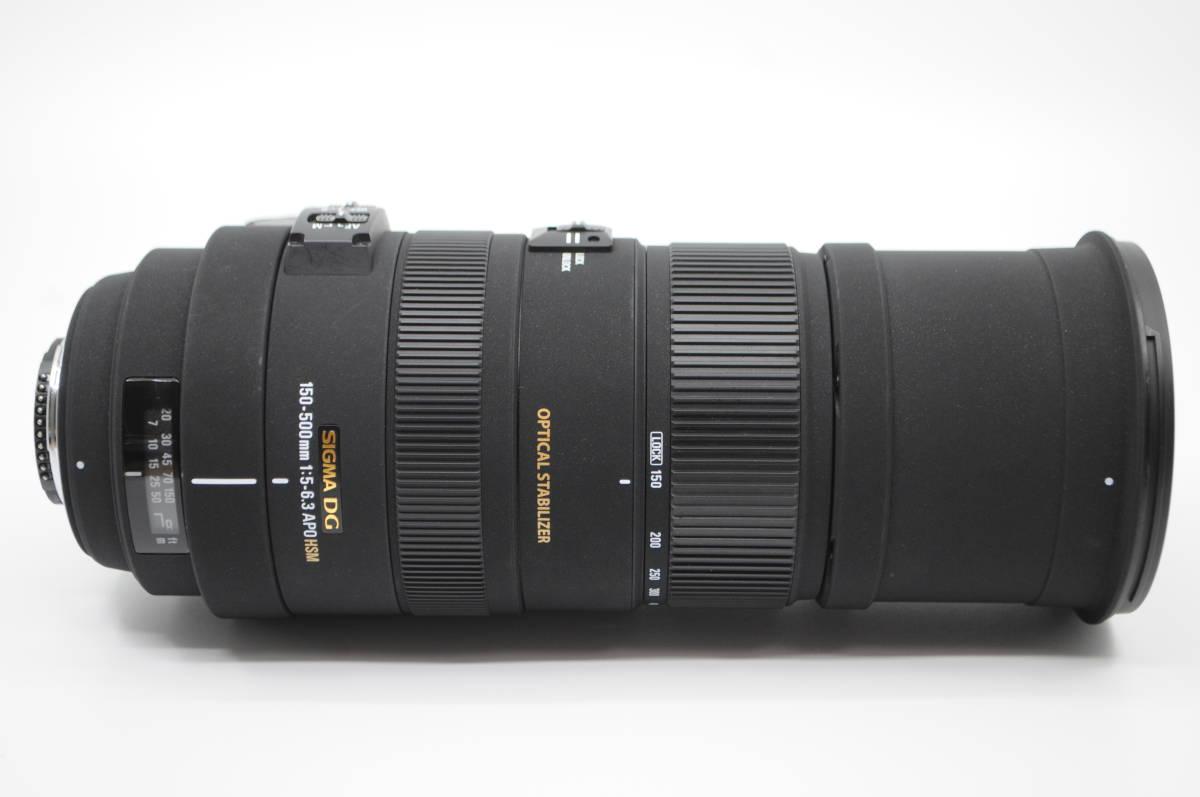 1円~★極上美品★ SIGMA シグマ APO 150-500mm F5-6.3 DG OS HSM 元箱 付属品一式 Nikon ニコン用_画像7