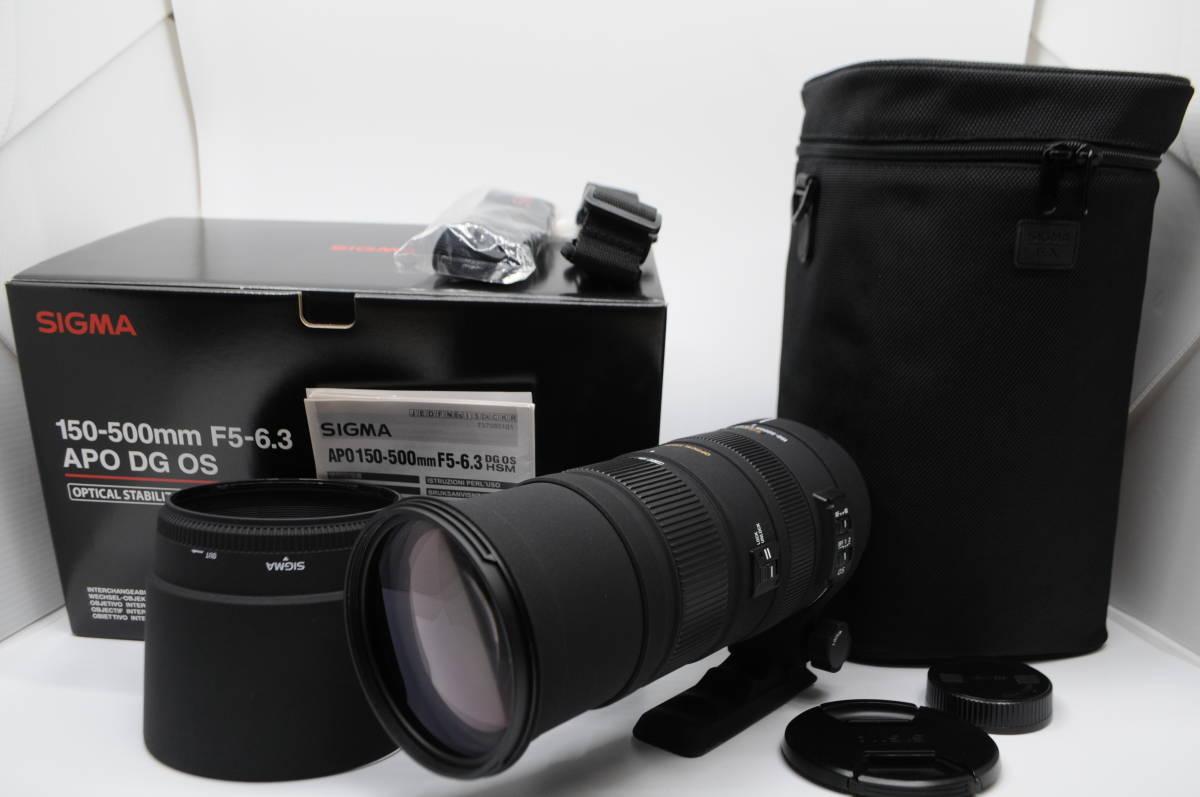 1円~★極上美品★ SIGMA シグマ APO 150-500mm F5-6.3 DG OS HSM 元箱 付属品一式 Nikon ニコン用