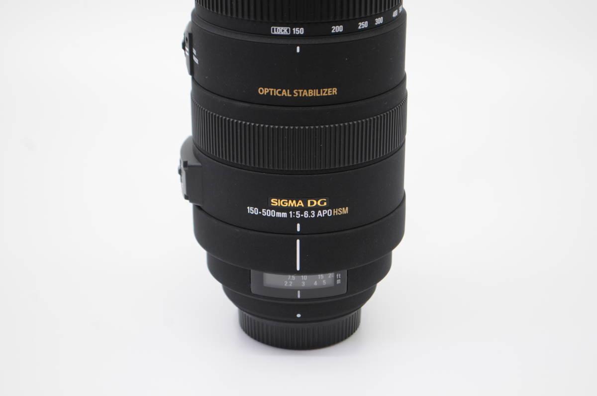 1円~★極上美品★ SIGMA シグマ APO 150-500mm F5-6.3 DG OS HSM 元箱 付属品一式 Nikon ニコン用_画像4