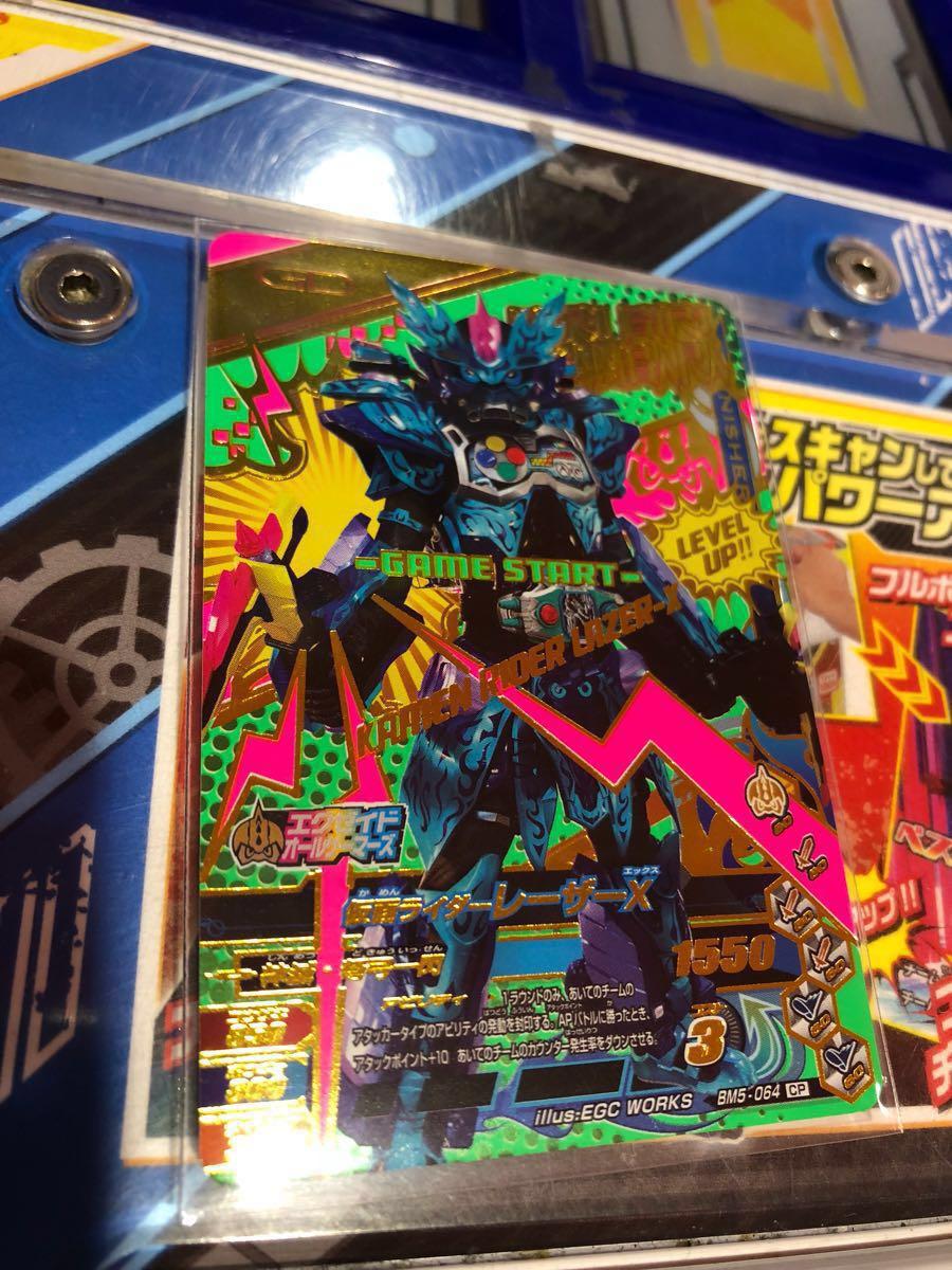 ガンバライジング BM5-064 CP 仮面ライダーレーザーX