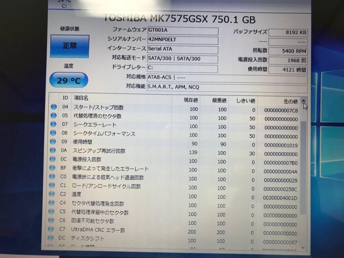 LIFEBOOK AH42/H Pentium B960 【現状お渡し品】_画像9