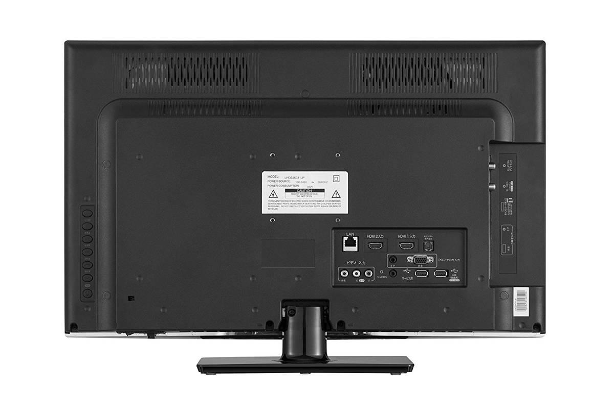 ハイセンス HS24A220 24V型 地上・BS・110度CSデジタル ハイビジョン液晶テレビ Hisense 【展示品】_画像2
