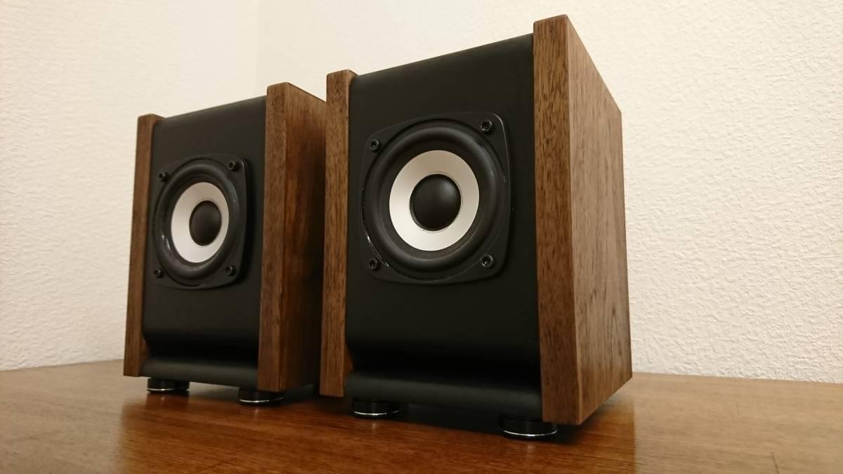 自作 DIY Audio SA/F80AMG BS-8 ウォルナット ペア