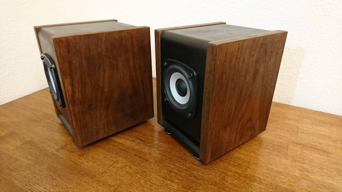 自作 DIY Audio SA/F80AMG BS-8 ウォルナット ペア_画像3