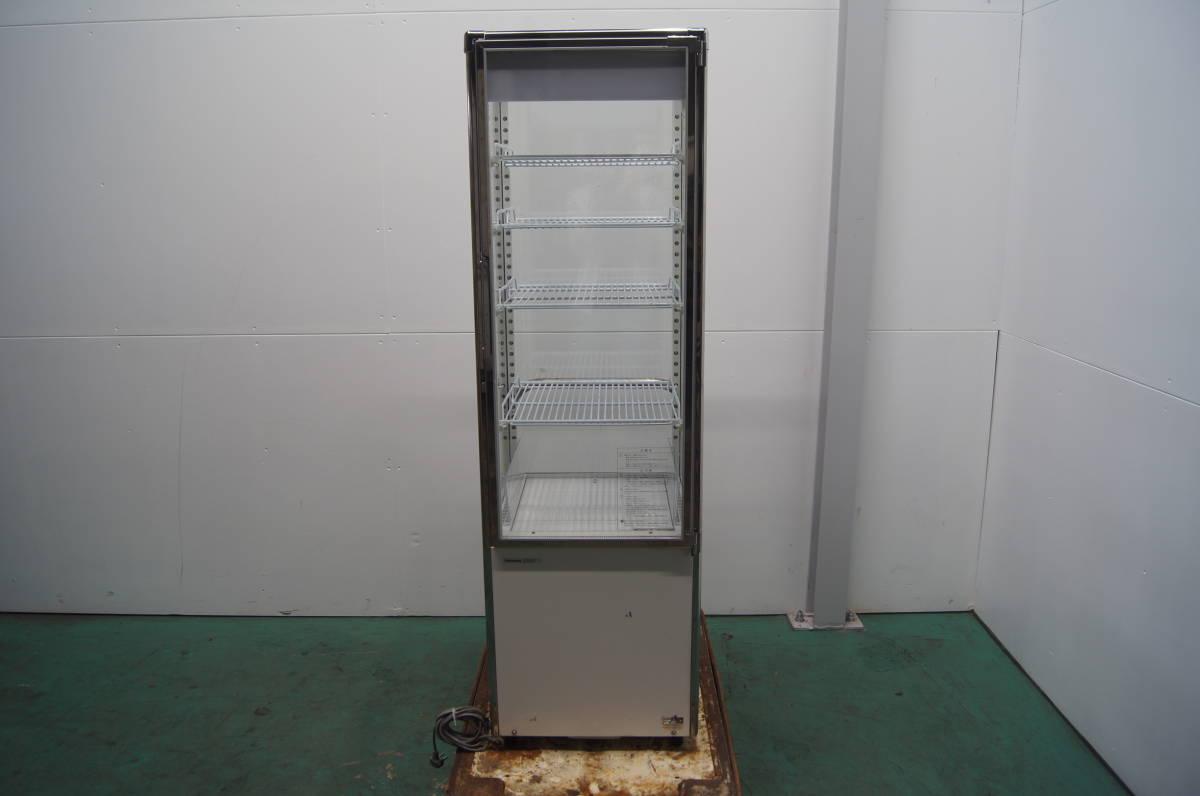 ショーケース 冷蔵ショーケース SSAR-DX170N パナソニック㈱ 中古品 AR-2683_画像1