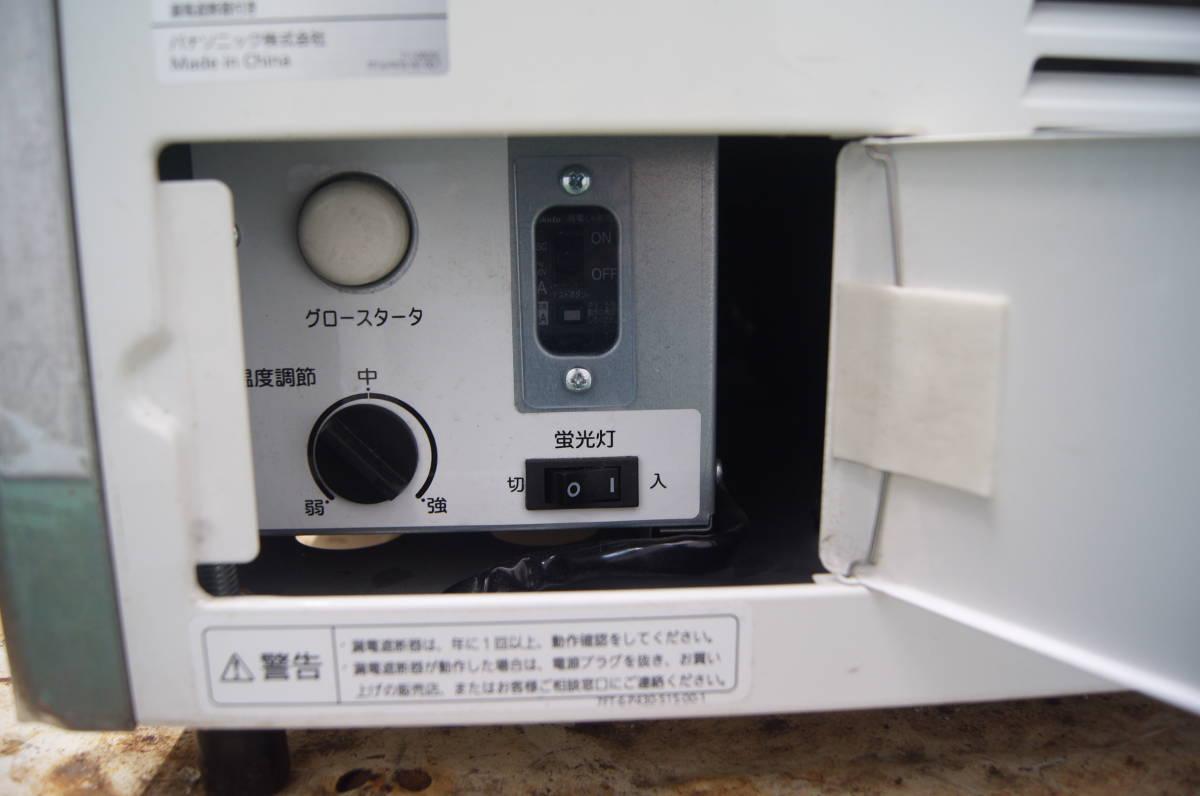 ショーケース 冷蔵ショーケース SSAR-DX170N パナソニック㈱ 中古品 AR-2683_画像5