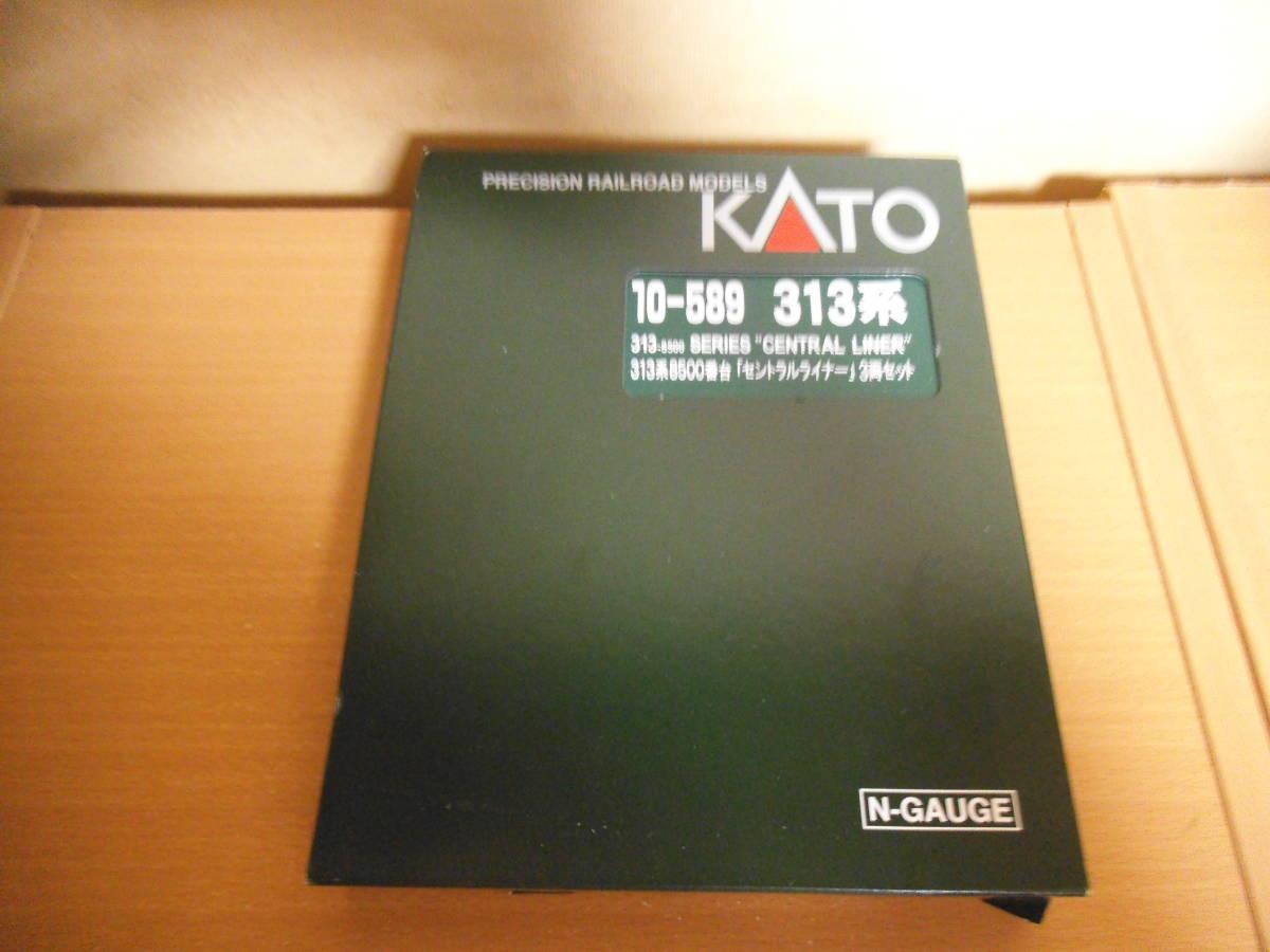 KATO 10-589 313系8500番台 セントラルライナー _画像1