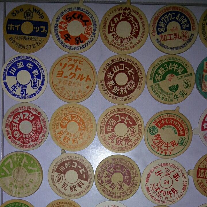 牛乳キャップ コレクションセット 71枚_画像2