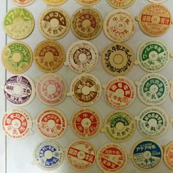 牛乳キャップ コレクションセット 71枚_画像4