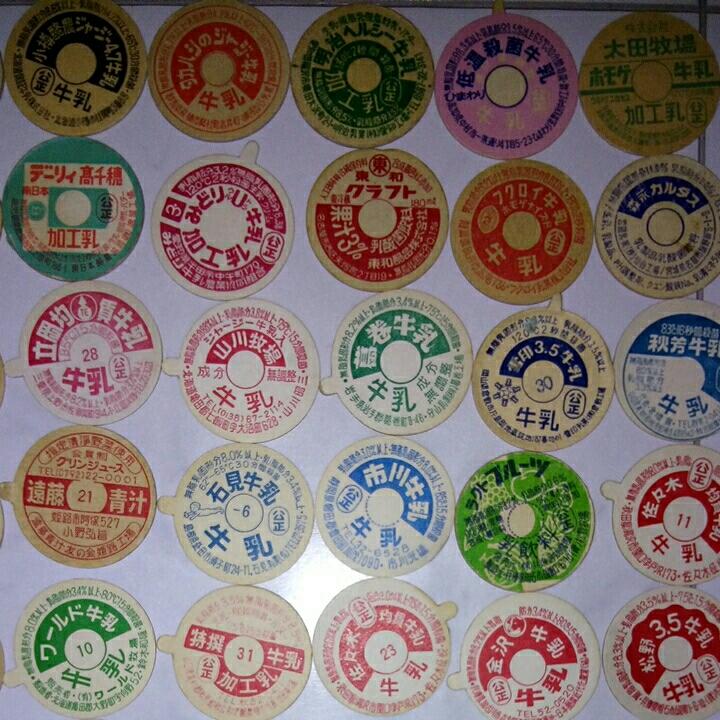 牛乳キャップ コレクションセット 71枚_画像3