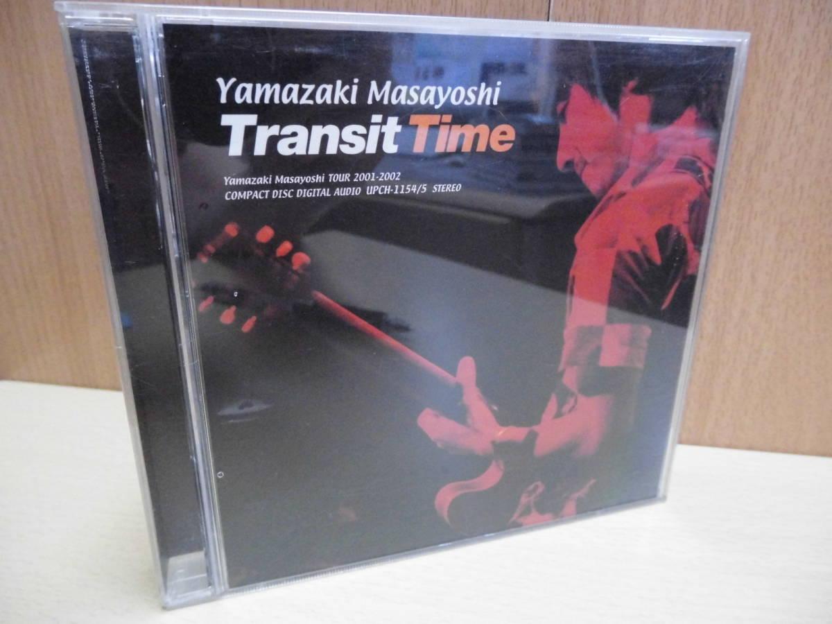 * 【2cd】 Masayoshi Yamazaki / Transit Time (UPCH-1154/5)