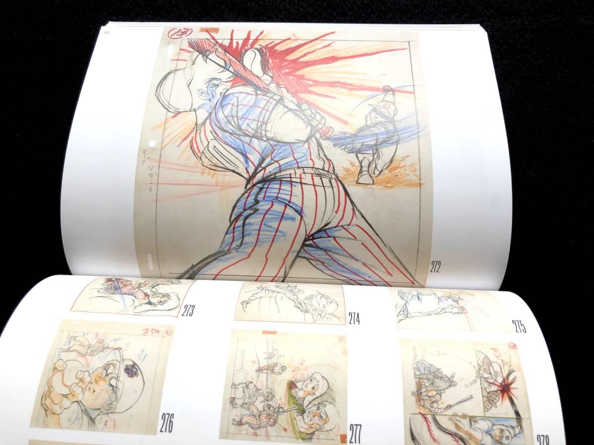 【図録】「スポコン展」●あしたのジョー エースをねらえ アタックNo.1 巨人の星 原画 セル画 漫画原画 設定資料 アニメ スポ根 漫画原稿_画像6