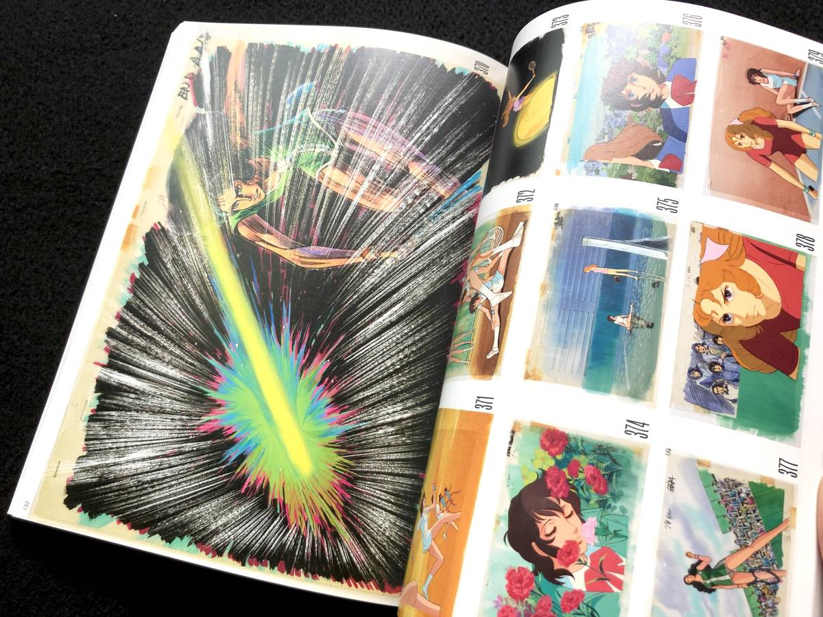 【図録】「スポコン展」●あしたのジョー エースをねらえ アタックNo.1 巨人の星 原画 セル画 漫画原画 設定資料 アニメ スポ根 漫画原稿_画像9