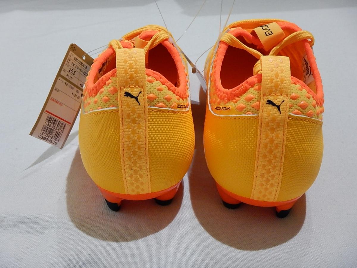 【新品】エヴォパワーVIGOR2HG(103955-03)プーマ サッカースパイク ウルトライエロー×ピーコート×オレンジクラウンフィッシュ サイズ25cm_画像6