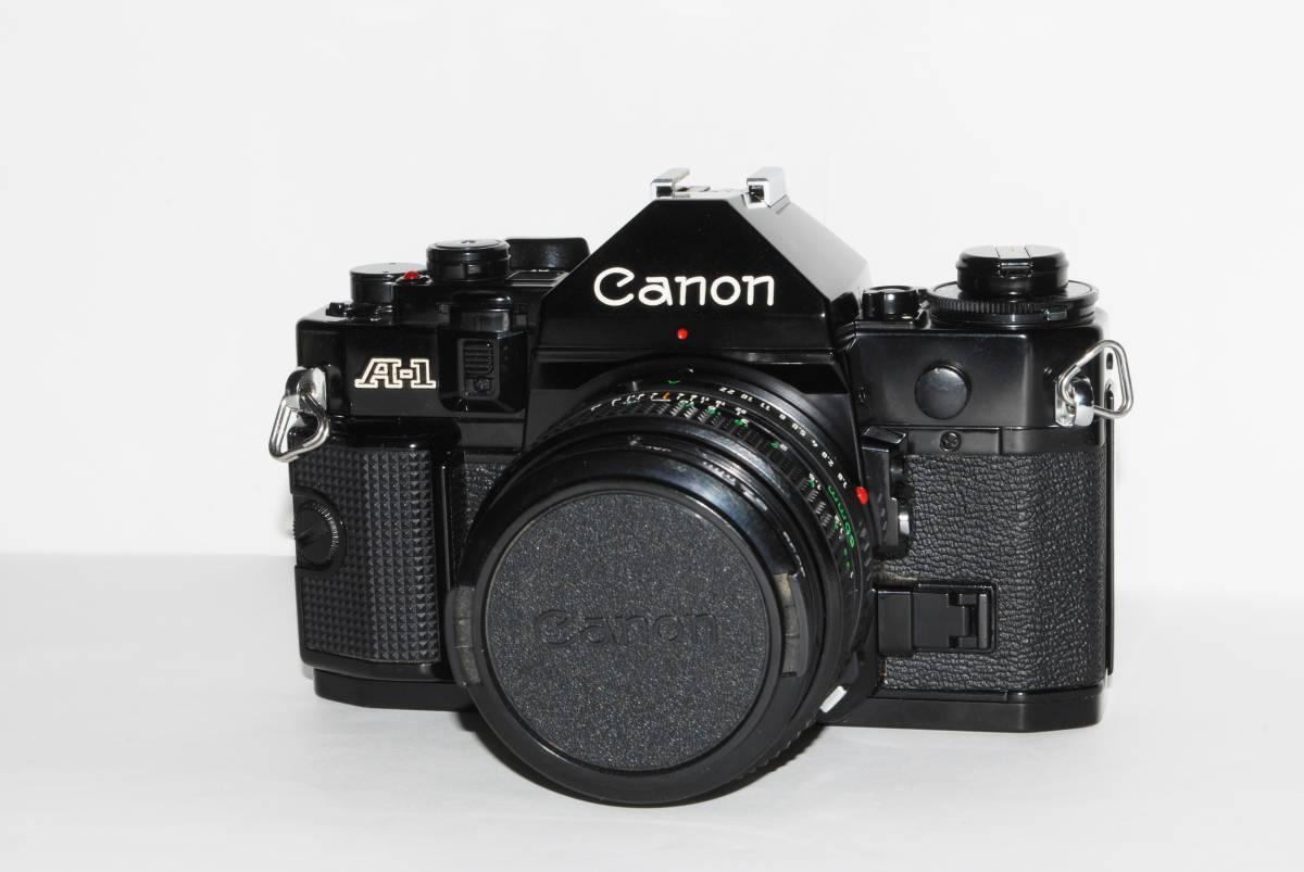 canon キヤノン A-1 、New FD50mmF1.8レンズ付き 稼動品 シャッター鳴きなし