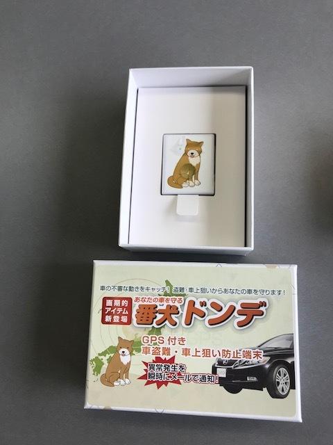 GPS リアルタイムGPS 追跡・浮気調査・番犬ドンデと大容量バッテリーのセット  2019年6月2日まで使用可能♪