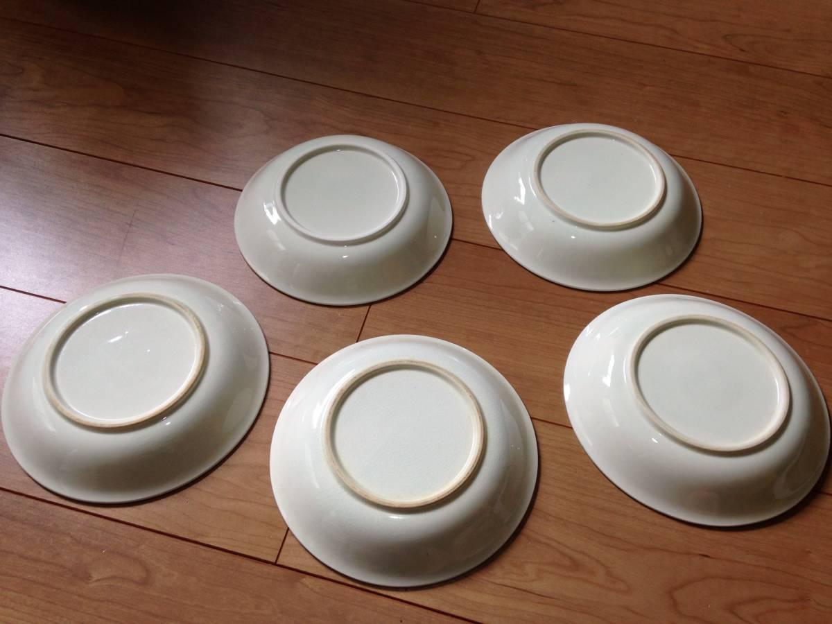 スープ皿_画像4