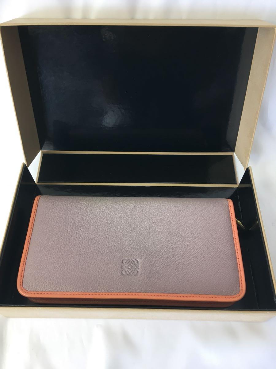 超美品 ロエベ長財布 ライトパープル×オレンジ ラウンドファスナー正規品