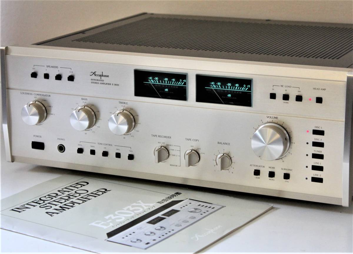 SANSUI AU-717 versus ACCUPHASE E-206 I-img1200x864-1528004404guzyqf183425