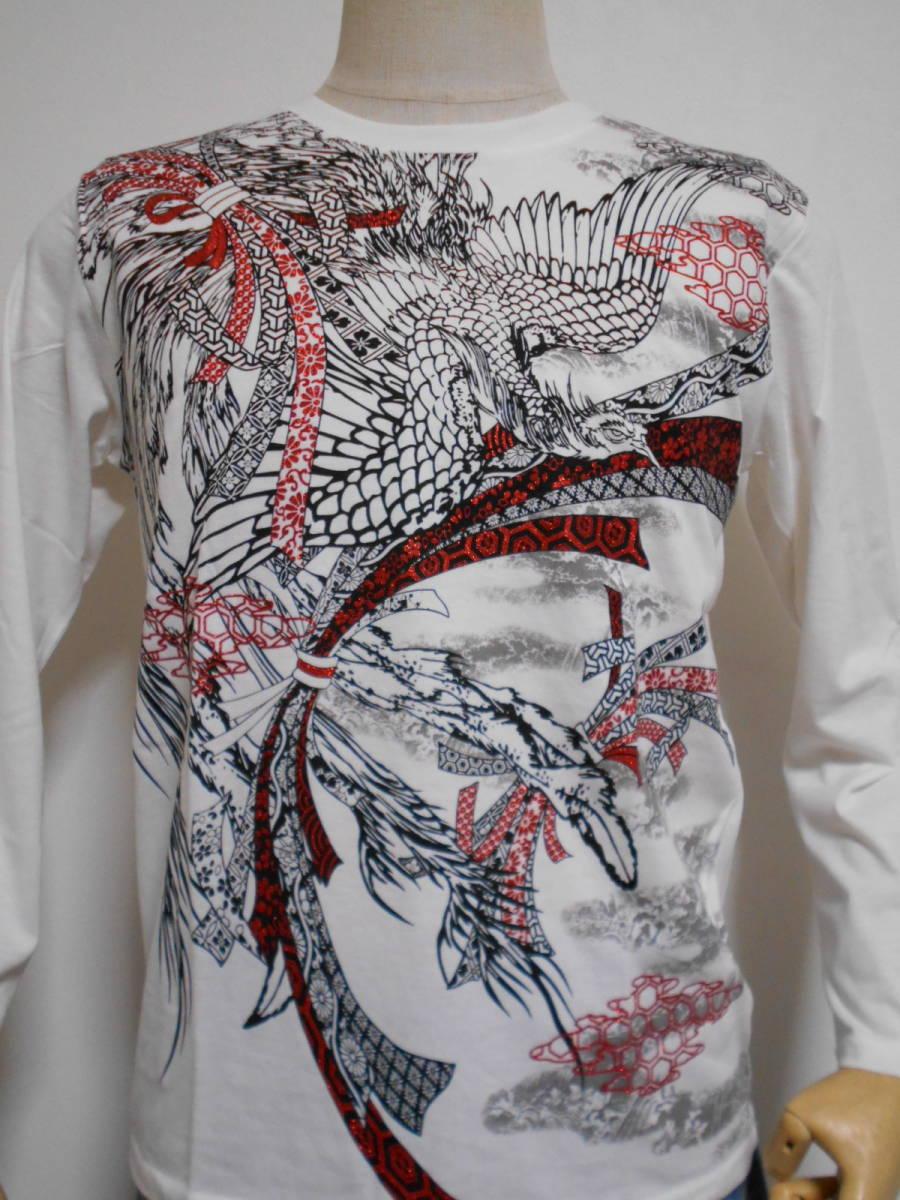◆和柄◆長袖Tシャツ◆鳳凰に熨斗赤ラメプリントフロントに幸運を運ぶ空想上の鳥究極の逸品、M~L、白 綿昆、激安限定★¥1,380_画像1