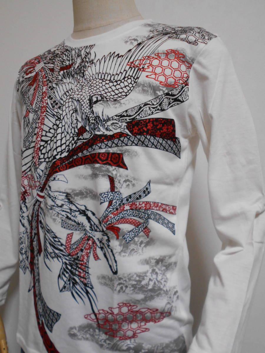 ◆和柄◆長袖Tシャツ◆鳳凰に熨斗赤ラメプリントフロントに幸運を運ぶ空想上の鳥究極の逸品、M~L、白 綿昆、激安限定★¥1,380_画像2