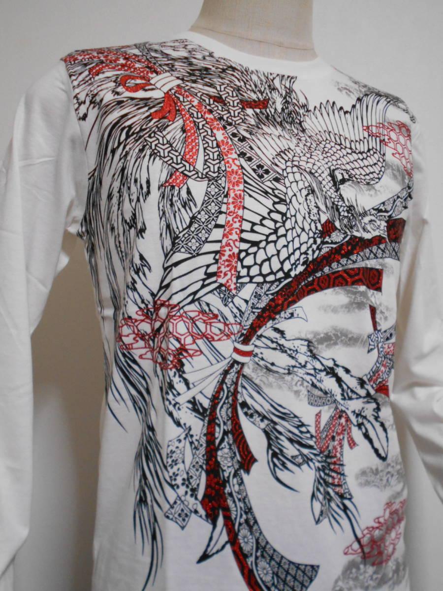 ◆和柄◆長袖Tシャツ◆鳳凰に熨斗赤ラメプリントフロントに幸運を運ぶ空想上の鳥究極の逸品、M~L、白 綿昆、激安限定★¥1,380_画像3