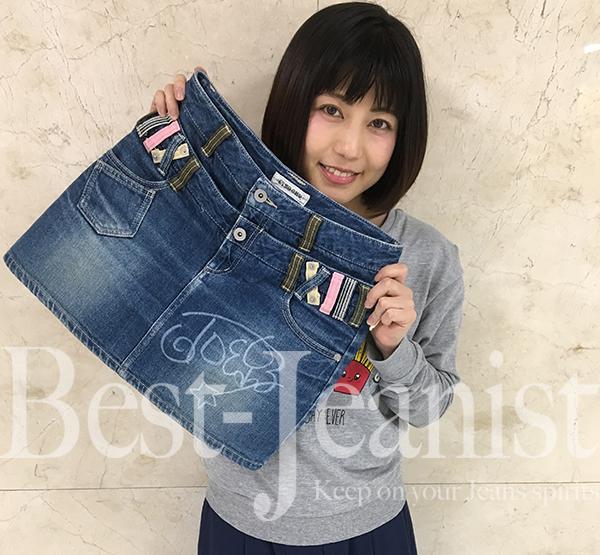 [チャリティ]白石涼子さん、直筆サイン入り私物のデニムスカート